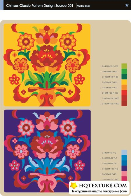 Folk Classic Patterns Vector