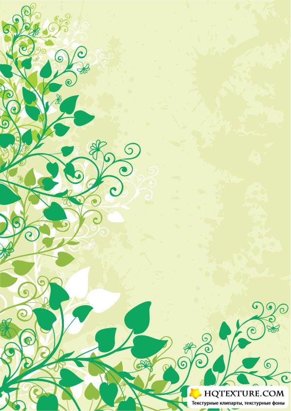 Зеленый фон для поздравления 79