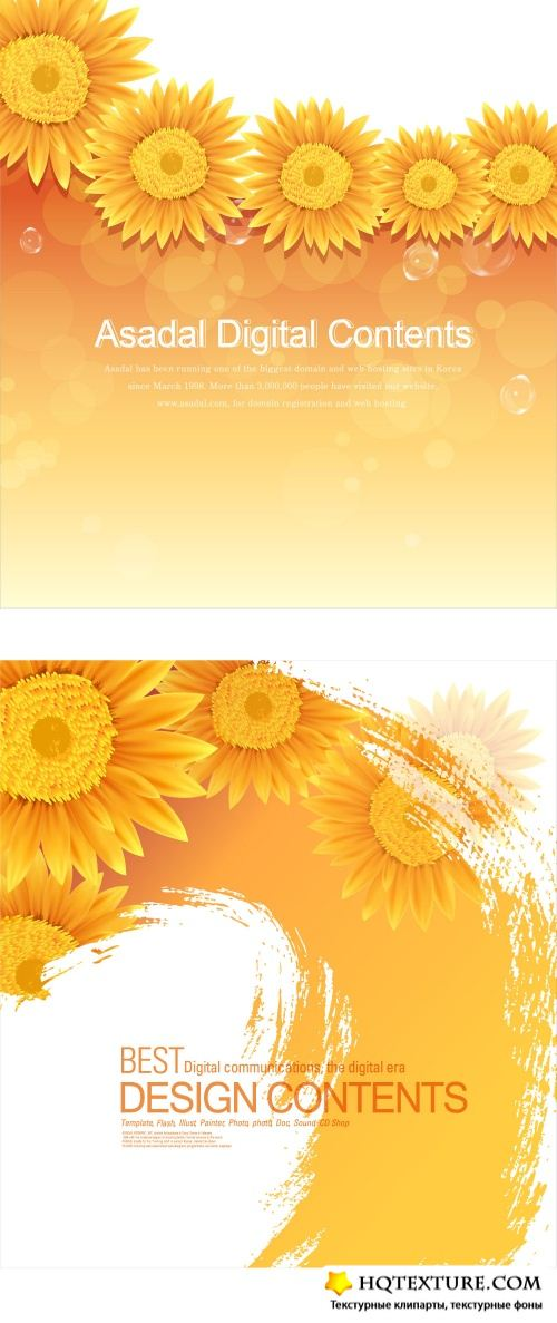 Sunflowers vector backgrounds