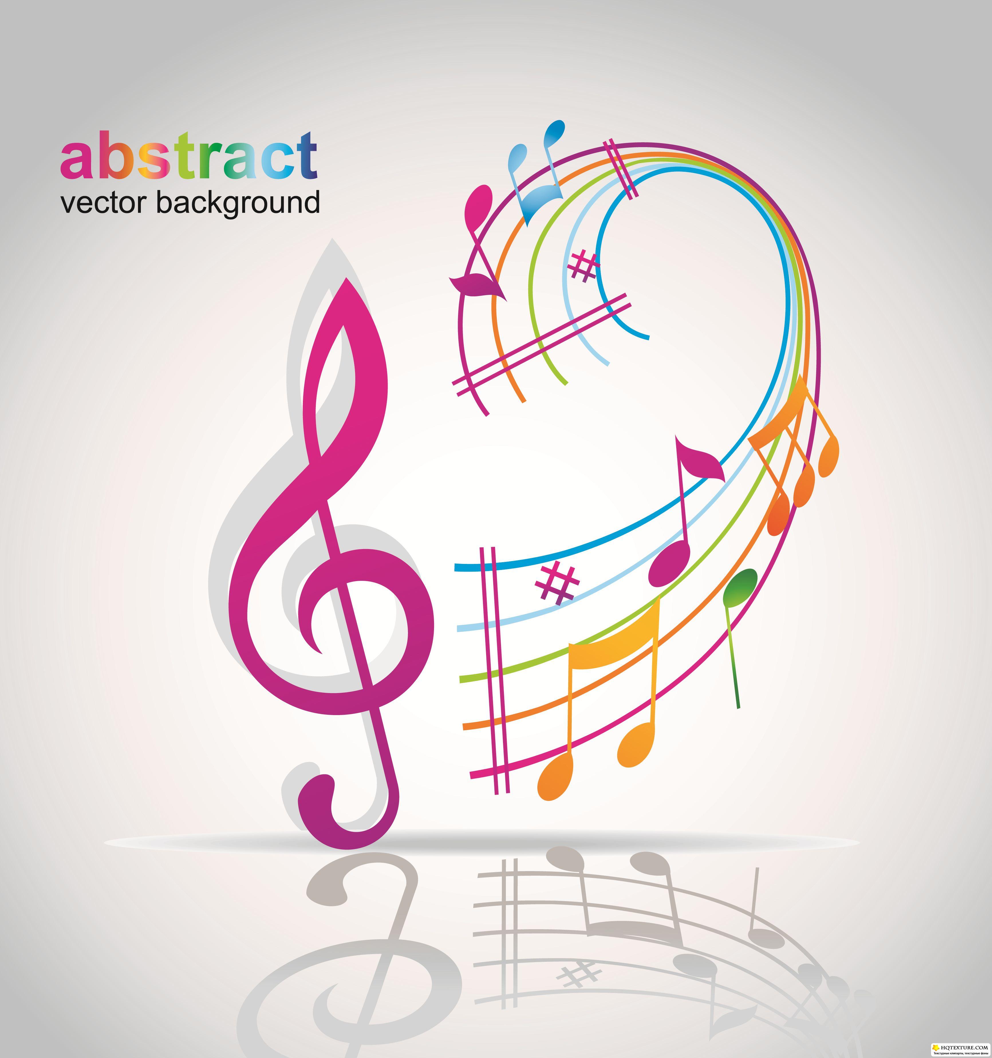 Музыкальный вектор - ноты, скрипичный ключ, нотный стан, знаки