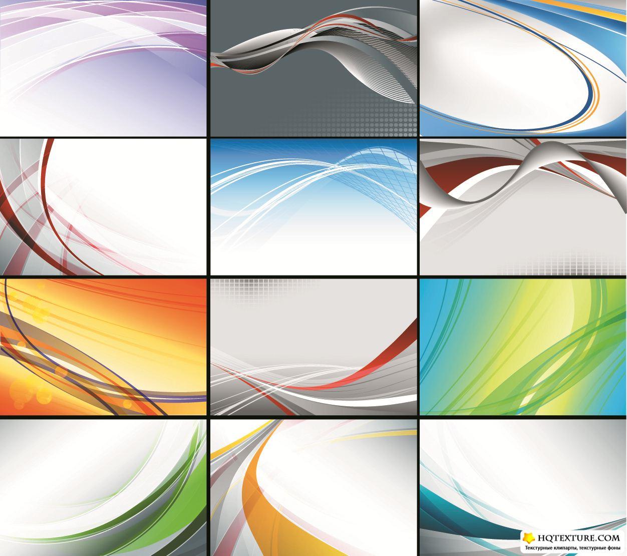 Business Cards Templates » Векторные клипарты, текстурные