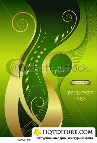Green Line Backgrounds