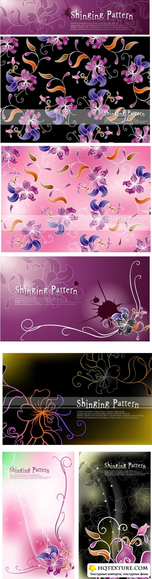 Shinging Pattern