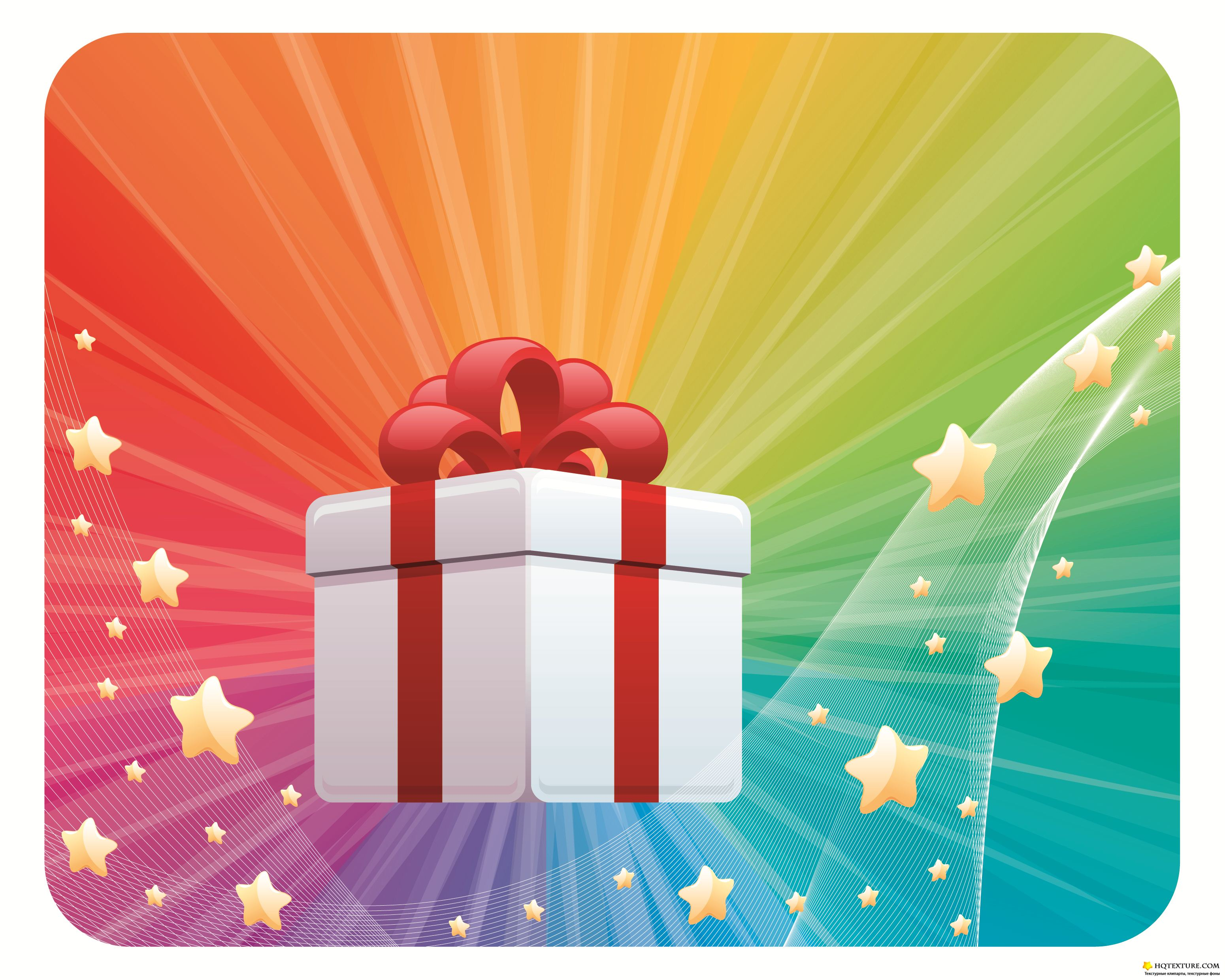 Фото для слайдов на подарок