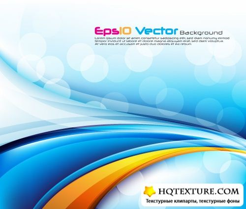 Stock Photo: Color vector background collection