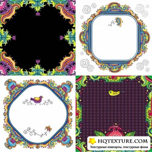 Ornamental vector frames