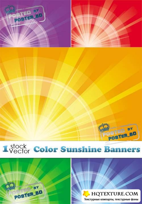 Color Sunshine Banners Vector