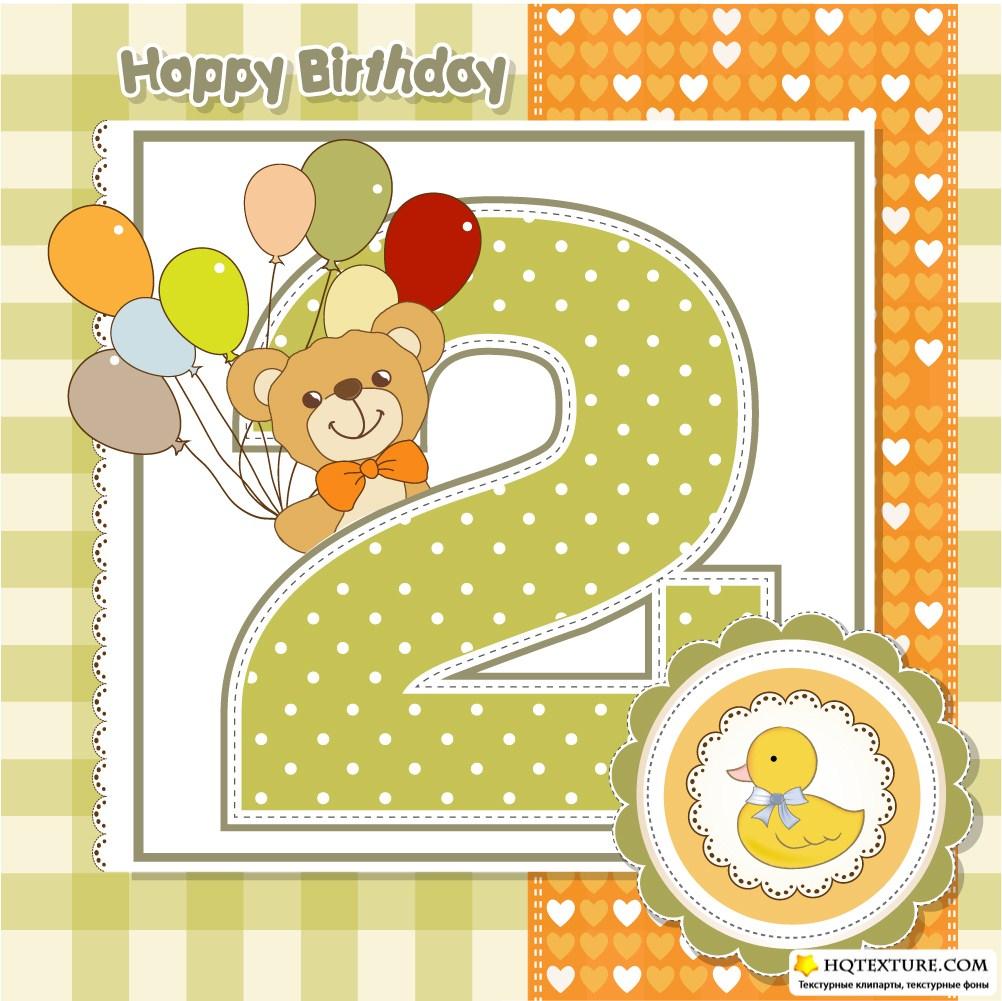 Поздравления со 2 месяцем рождением девочки