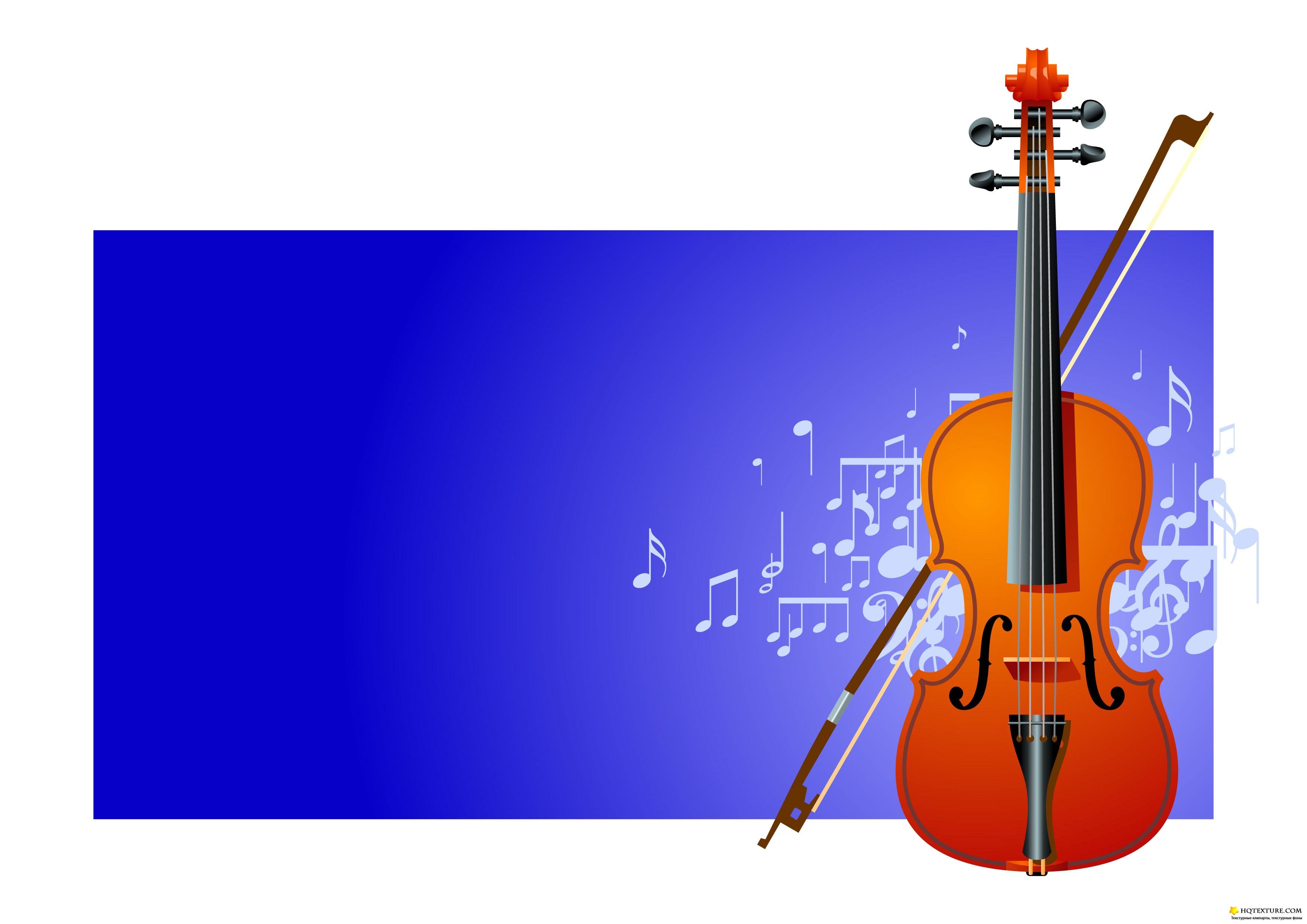 Открытки с музыкальными инструментам 109