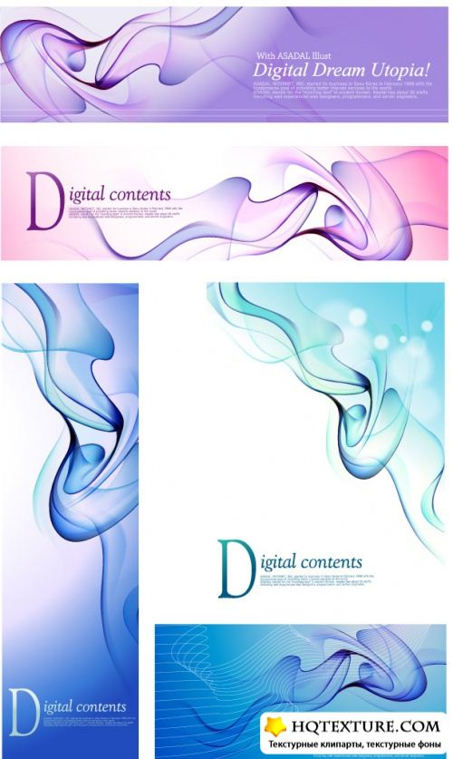 Dream smoke element vector