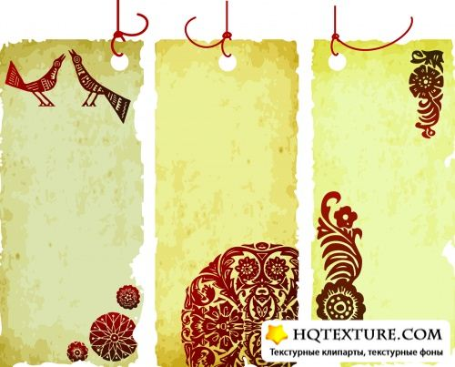 Stock Vector - Old Papers with Ornaments