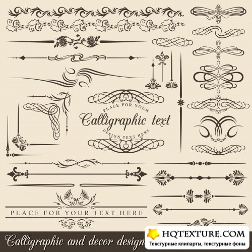GraphicRiver - Calligraphic design elements