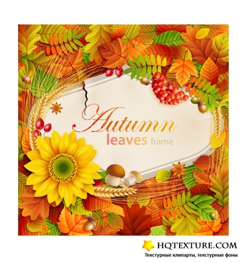 Stock Vector - Autumn Backgrounds 7