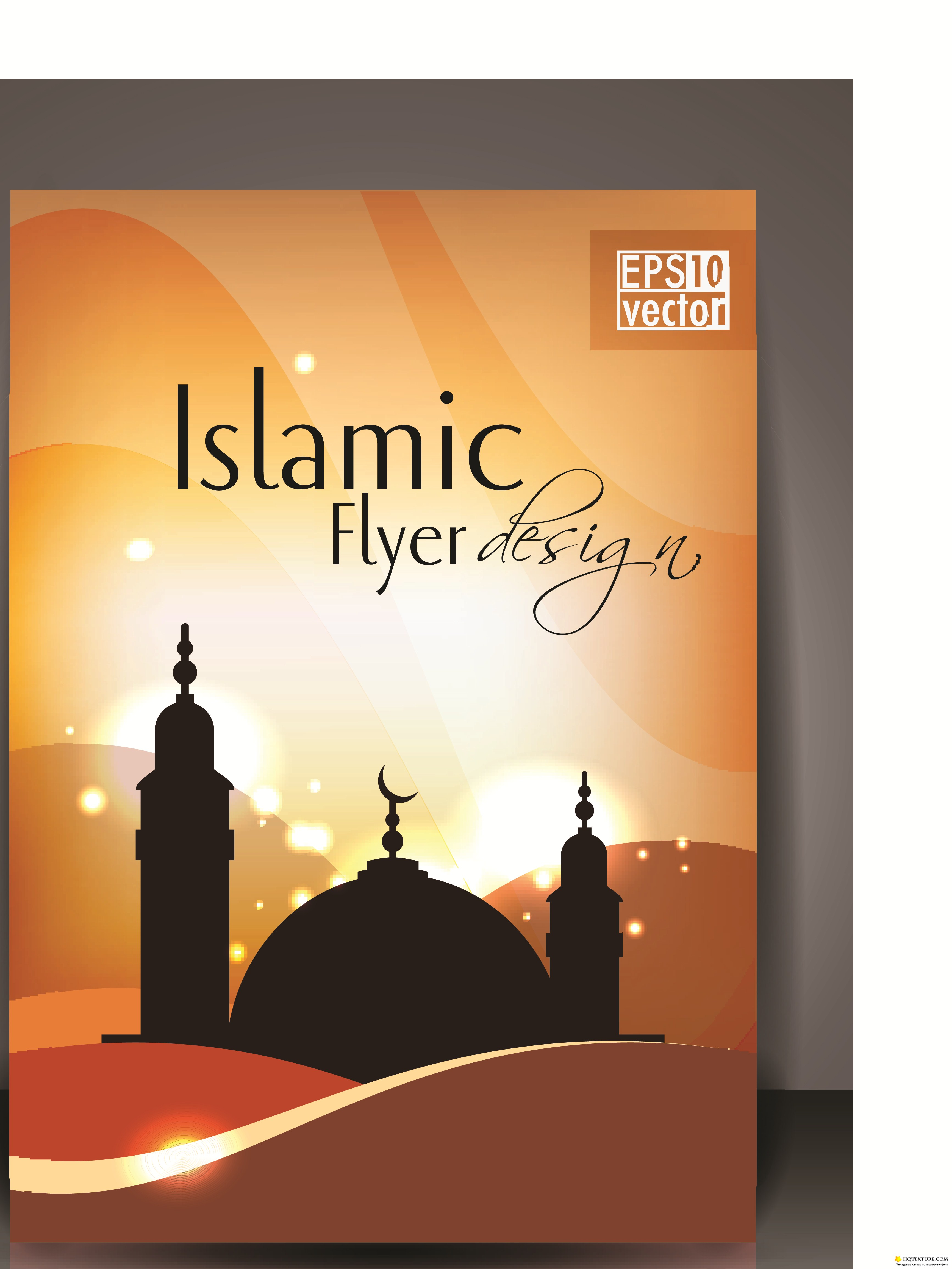 Arabic Book Cover Design Vector : Флаеры обложки тема ислам islamic flyer or brochure