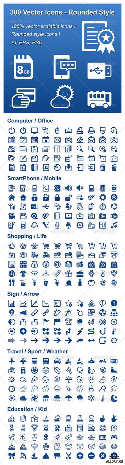 300 Vector Icons - Rounded Style