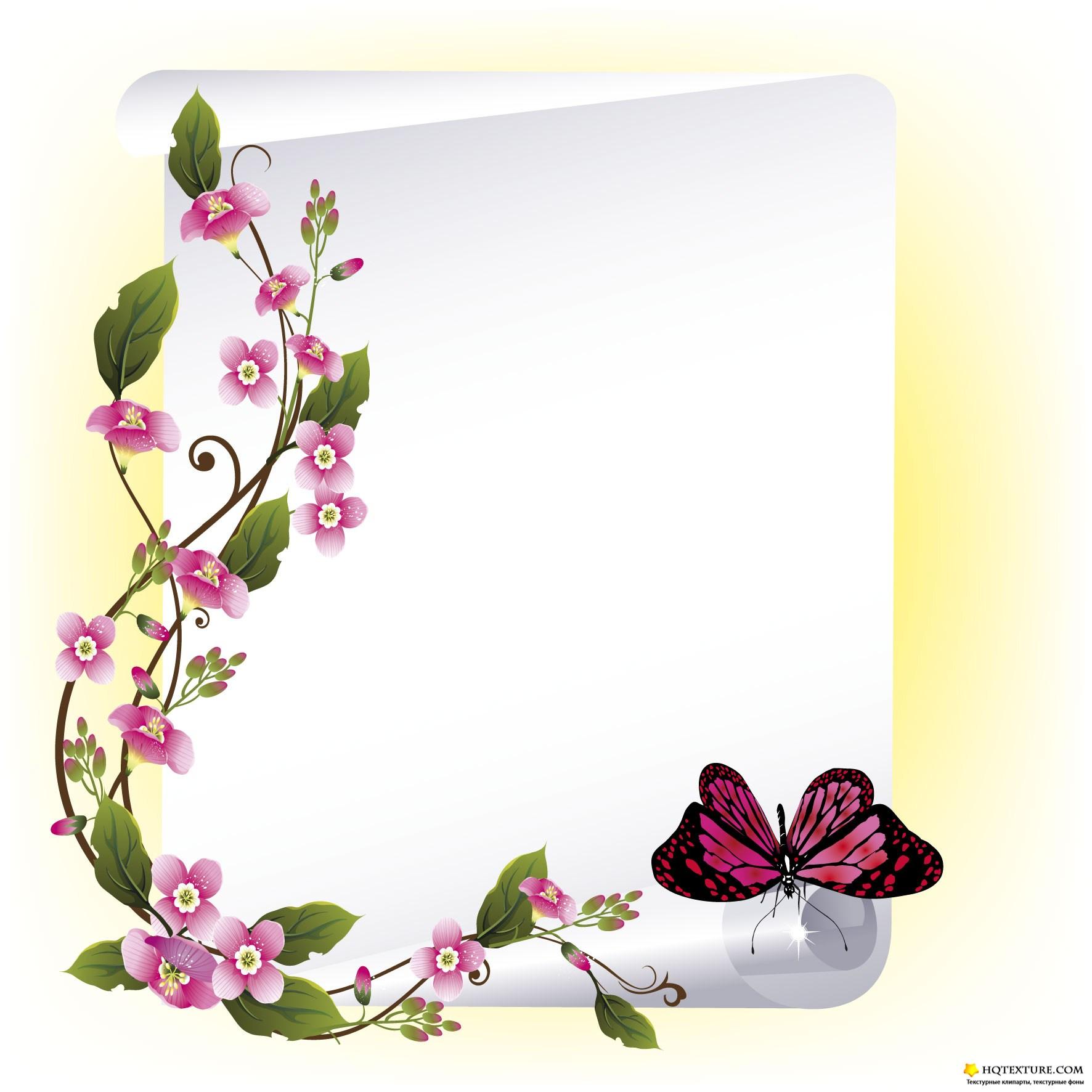 Картинки рамки для цветы