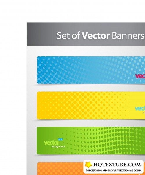 Abstract colorful banners