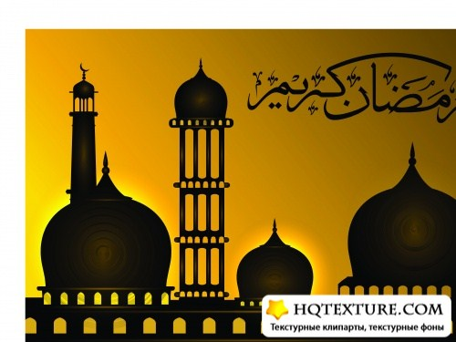 Arabic islamic calligraphy vector set 2