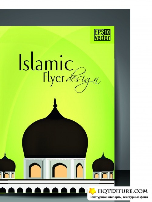 Флаеры Ислам часть 4 | Islamic flyer vector set 4
