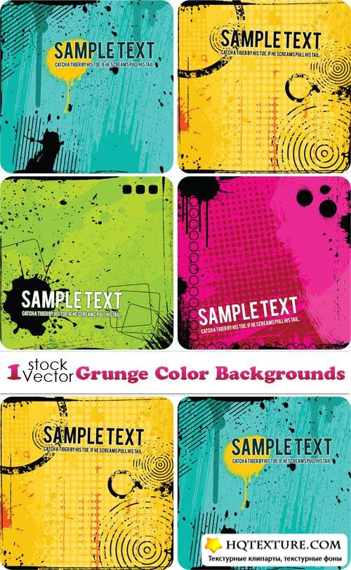 Grunge Color Backgrounds Vector