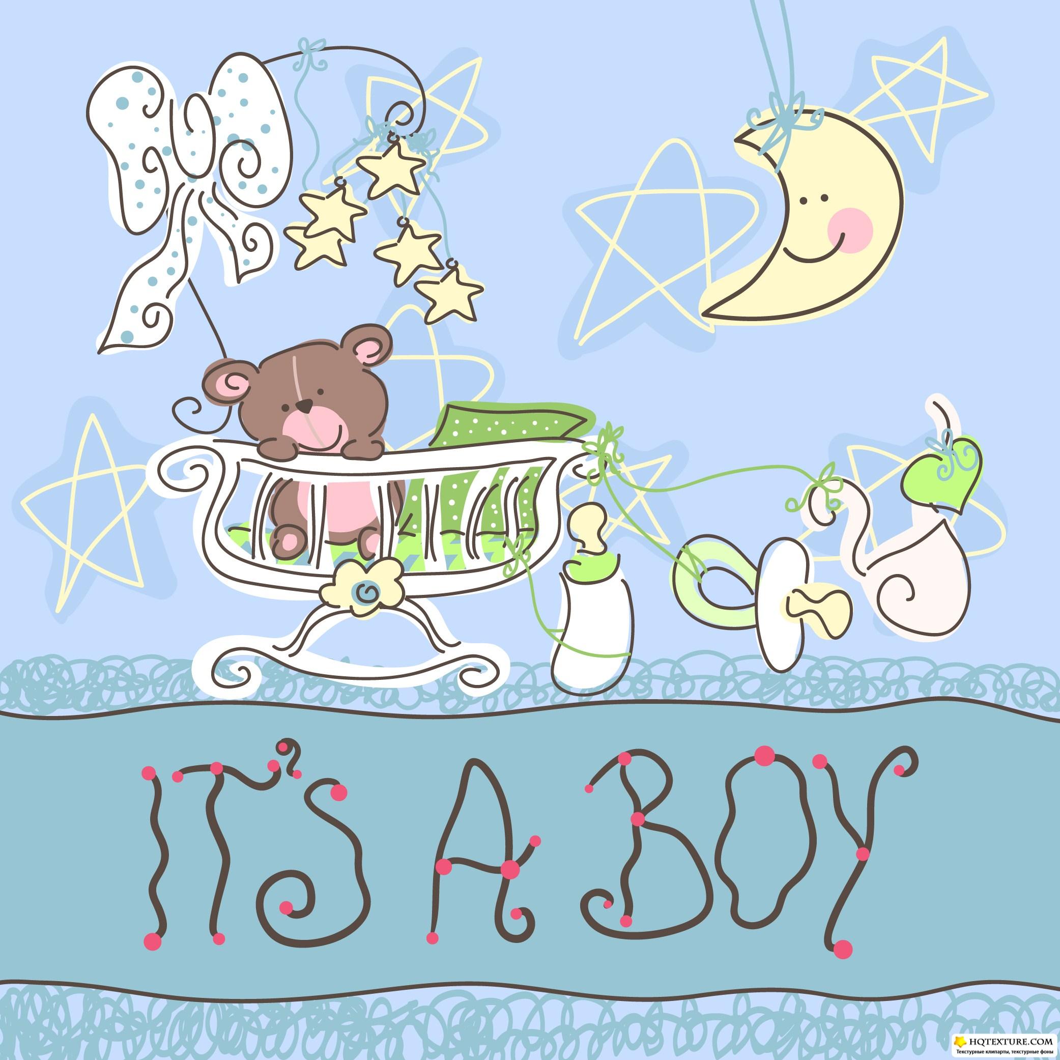 Рисунок поздравление с рождением сына