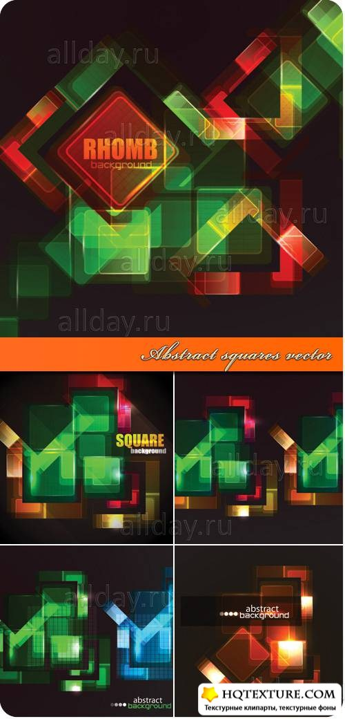Абстракция квадраты | Abstract squares vector