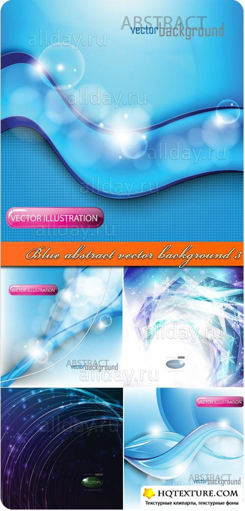 Голубые фоны | Blue abstract vector background 3