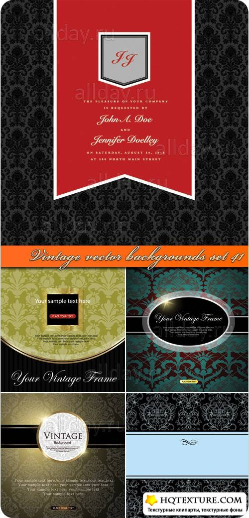 Винтажные фоны 41 | Vintage vector backgrounds set 41
