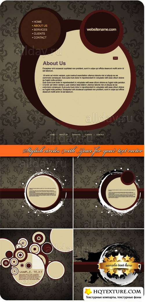 Круги с текстом на векторном фоне | Stylish circles with space for your text vector