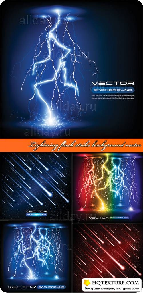 Молния фоны | Lightning flash strike background vector