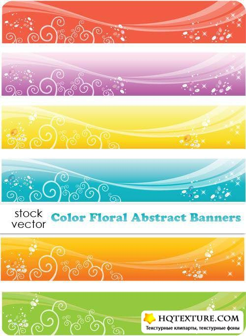 Векторный клипарт - Color Floral Abstract Banners