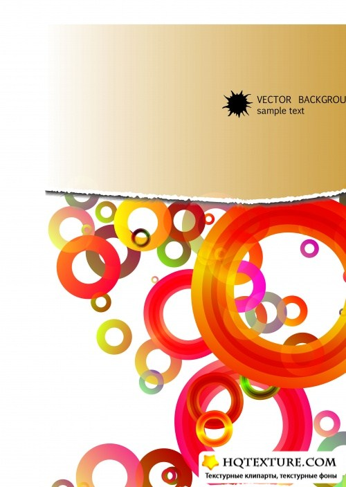 Фоны с кругами часть 3 | Vector background with circles set 3