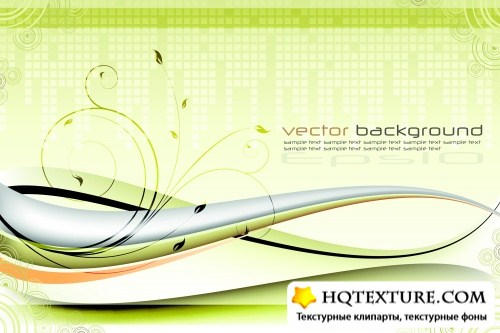 Stock: Abstract vector background
