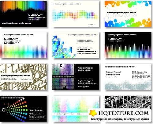 Techno business cards