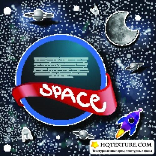 Космический клипарт | Space rockets planets and moon vector background
