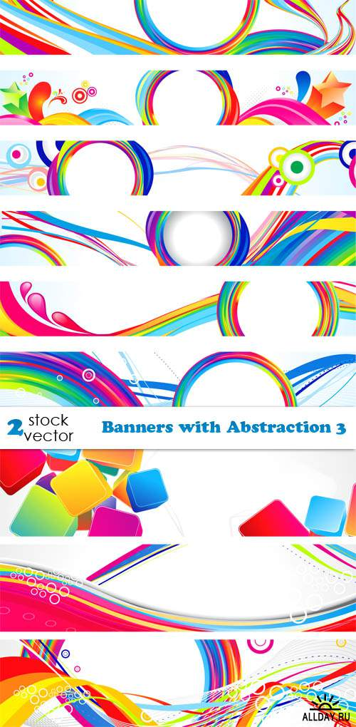 Векторный клипарт - Banners with Abstraction 3