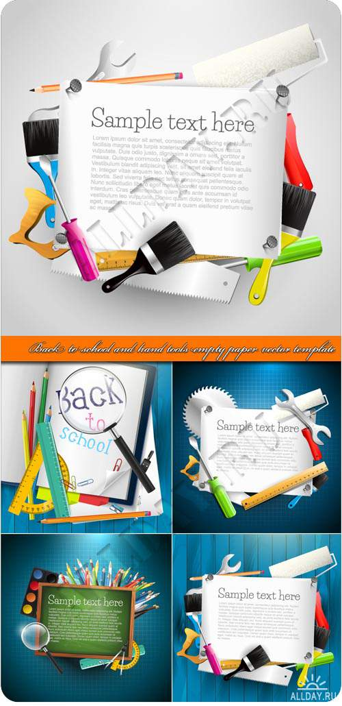 Школа и инструменты шаблон | Back to school and hand tools empty paper vector template