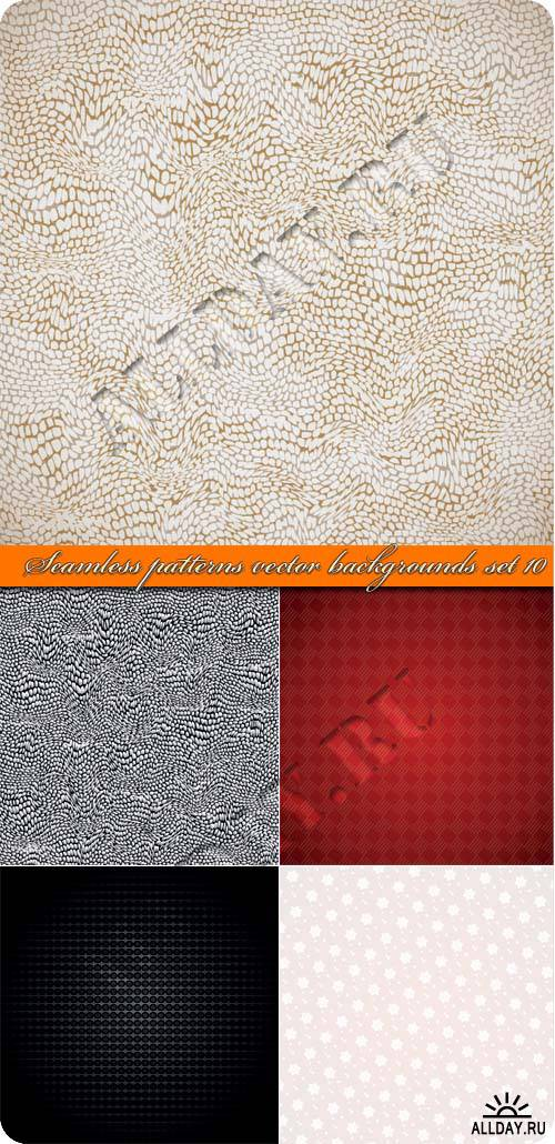 Бесшовные фоны часть 10 | Seamless patterns vector backgrounds set 10