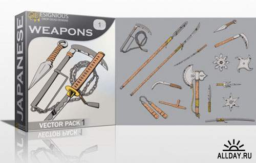 Weapons Photoshop Vector Pack 1