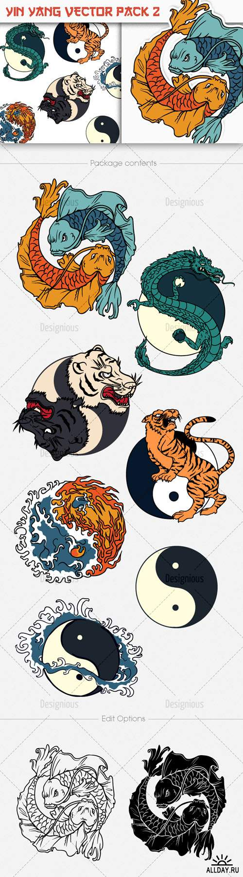 Yin Yang Photoshop Vector Pack 2