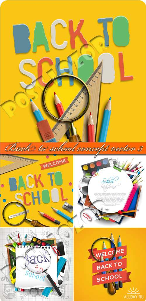 Скоро в школу концепция 3 | Back to school concept vector 3