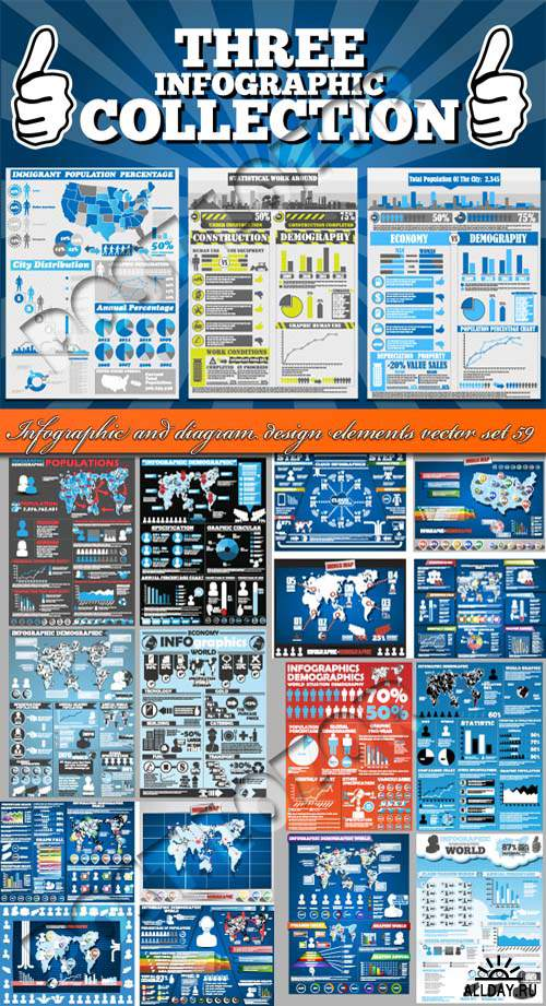 Инфографики и диаграммы часть 59 | Infographic and diagram design elements vector set 59